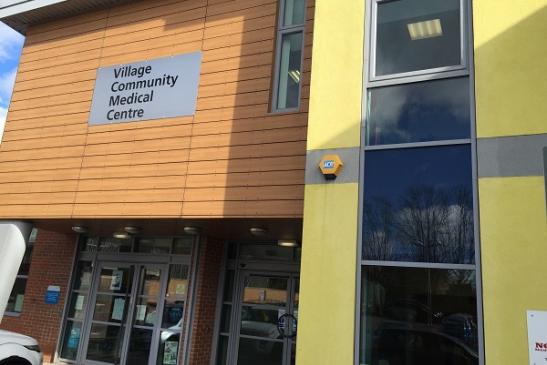 Village Community Medical Centre
